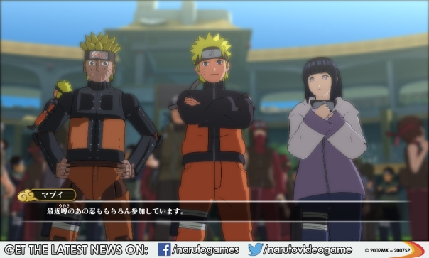 NinjaWorldTournament03_1408726517