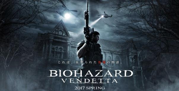 biohazard-vendetta-poster